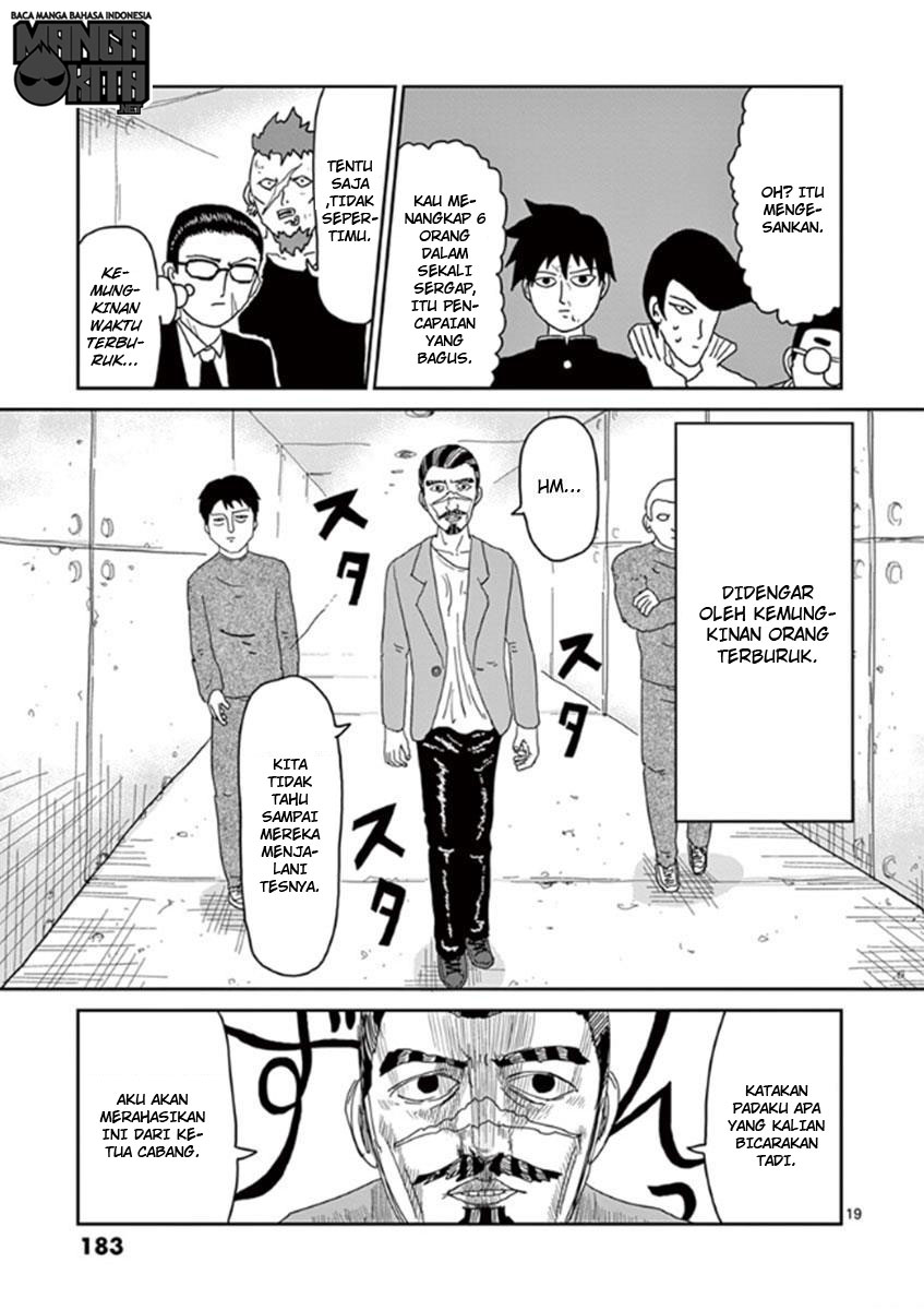 Mob Psycho 100 Chapter 34-20