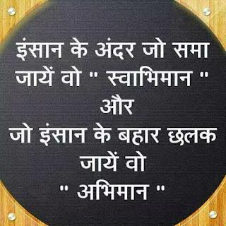 whatsapp hindi dp