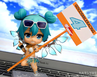 Figuras: Imágenes del Nendoroid Miku Hatsune Racing 2013 Ver. Sepang - Good Smile Company