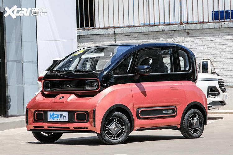 Xe điện Baojun E300 mới từ 212 triệu đồng tại Trung Quốc
