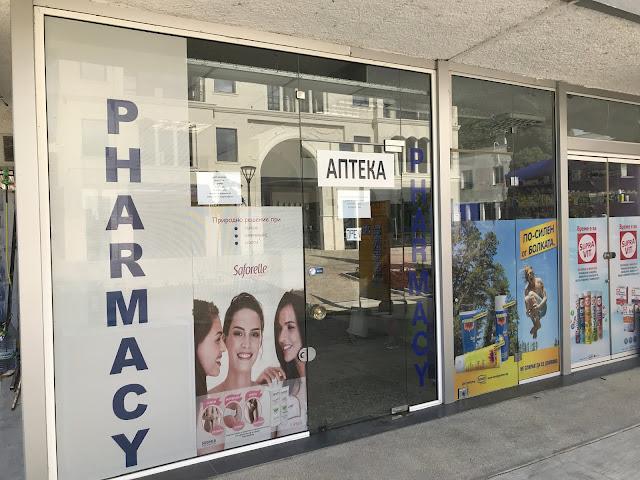 leki w bułgarii