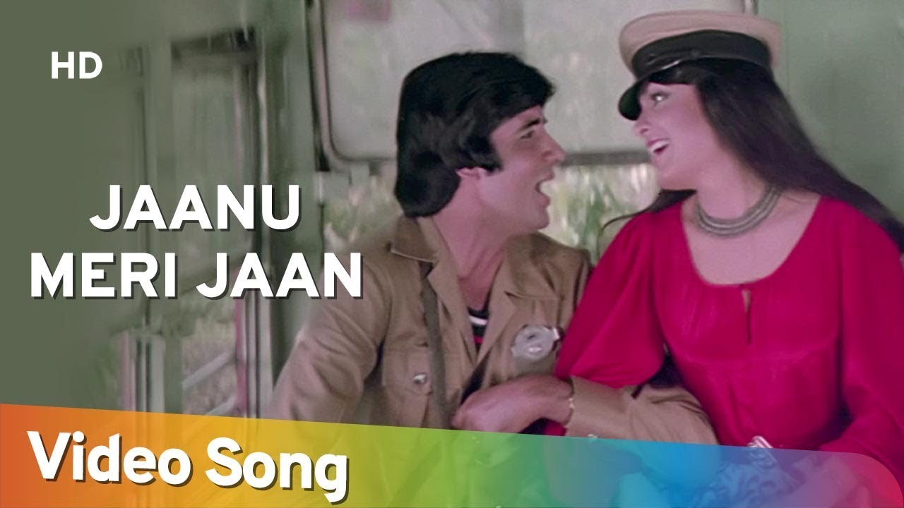 Janu Meri Jaan Lyrics Shaan Amitabh Bachchan X Parveen Babi