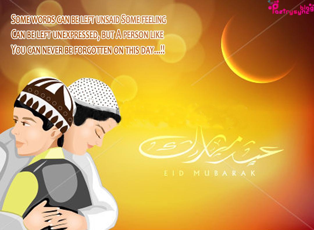 Eid ul fitar greetings cards with eid mubarak text messages for eid ul fitar greetings cards with eid mubarak text messages for family best romantic love poems m4hsunfo