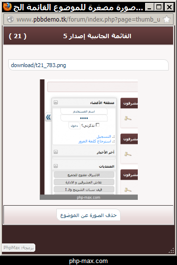 topic_thumb_forum2