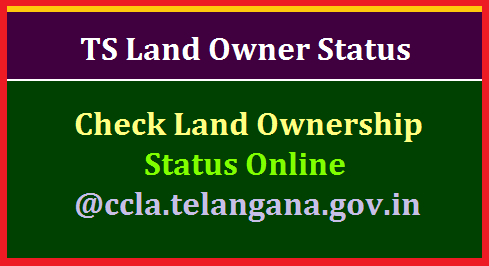 Telangana Chief Commissioner of Land Administration CCLA Department has come up with an Online Service for the citizens of Telangana to check their Land Details Online and Download ROR Copy for basic information. Know your Land Details at your finger tips sitting at Home. Land owners may know their land status by entering District, Division, Mandal, Village name and search by Khata Number OR Survey Number OR Buyer Name and Seller Name  OR Mutation Date. How to know Land owners details Online at Telangana Official CCLA Website, Logon to Chief Commissioner of Land Administration