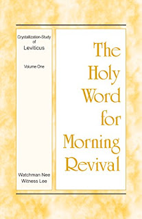 HWMR-Crystalization Study of Leviticus