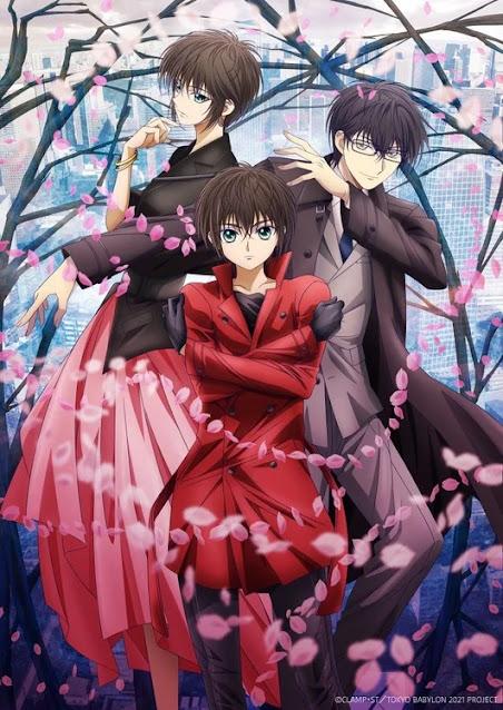 El anime Tokyo Babylon 2021