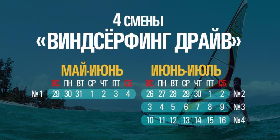 http://www.bestcamps.com.ua/p/miniboss-business-school-7-10-11-14-15.html