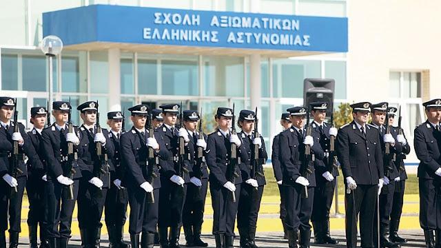 Προκήρυξη για εισαγωγή των υποψηφίων στις Αστυνομικές Σχολές