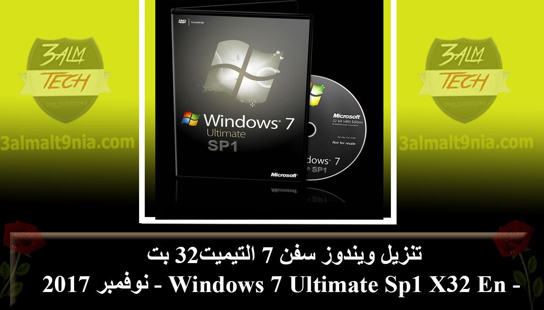 Windows 7 Ultimate Sp1 X32 En
