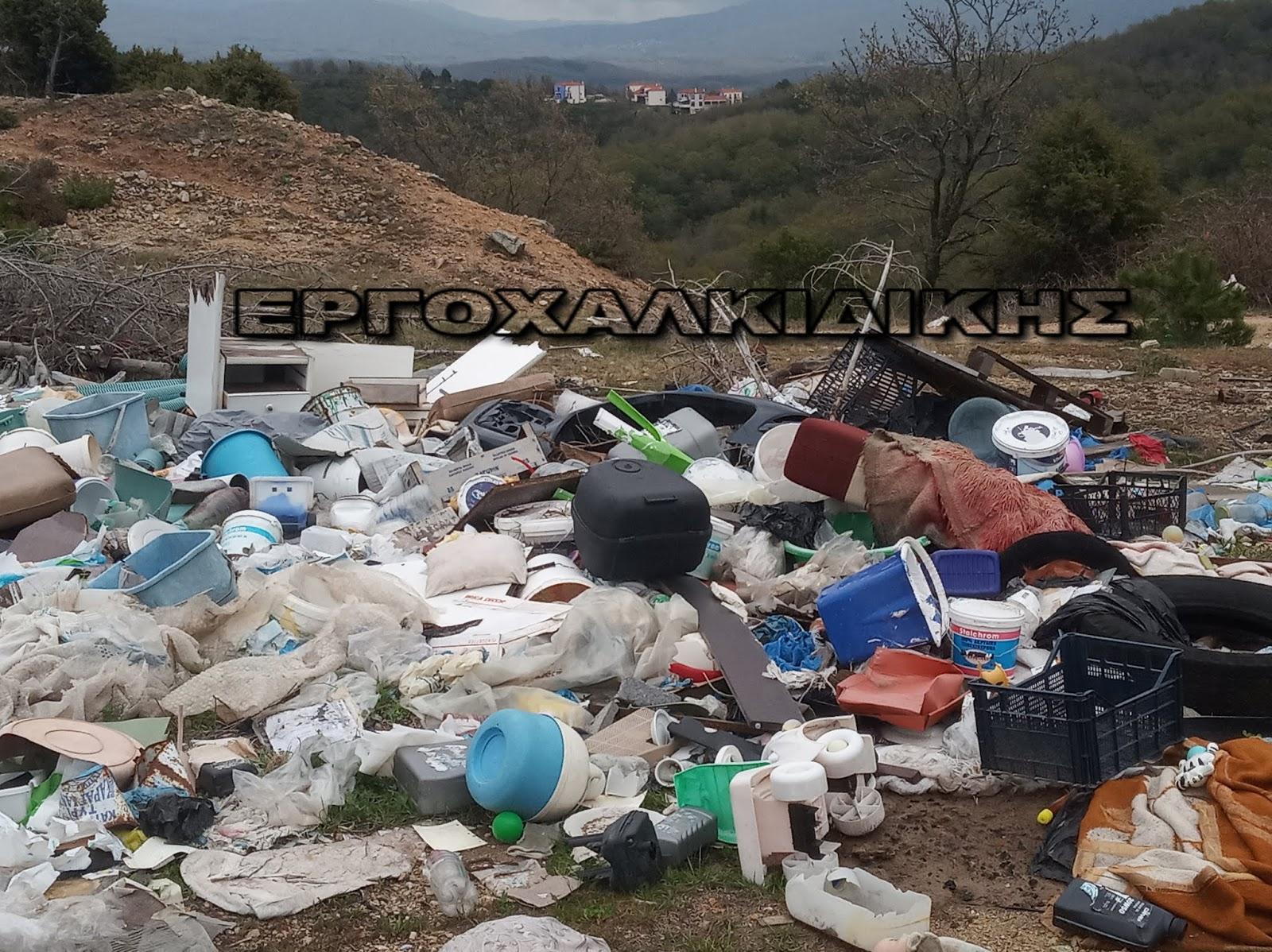 Δήμος Αριστοτέλη: Το κυνήγι των Μαγισσών
