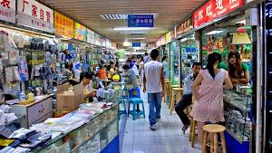 SEG Electronic Market