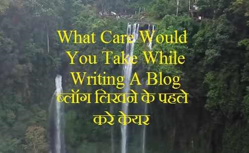 goal setting, focus on your goals, write about yourself, always ready to help, post, blogger