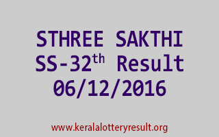 STHREE SAKTHI SS 32 Lottery Results 6-12-2016