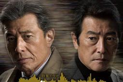 Cross Road / Kurosurodo / クロスロード (2016) - Japanese TV Series