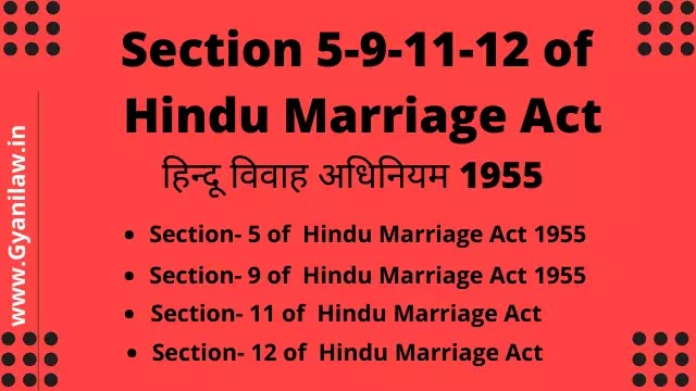 Section 5 of  Hindu Marriage Act 1955 in hindi,Section 9 of  Hindu Marriage Act,Section 11 of  Hindu Marriage Act,Section 12 of  Hindu Marriage Act
