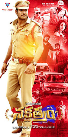 Poster Of Nakshatram In Dual Audio Hindi Telugu 300MB Compressed Small Size Pc Movie Free Download Only At worldfree4u.com