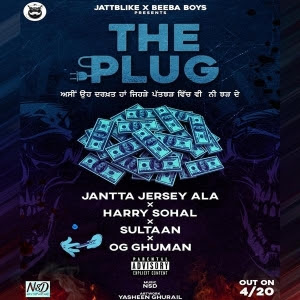 The Plug Sultaan Mp3 Song