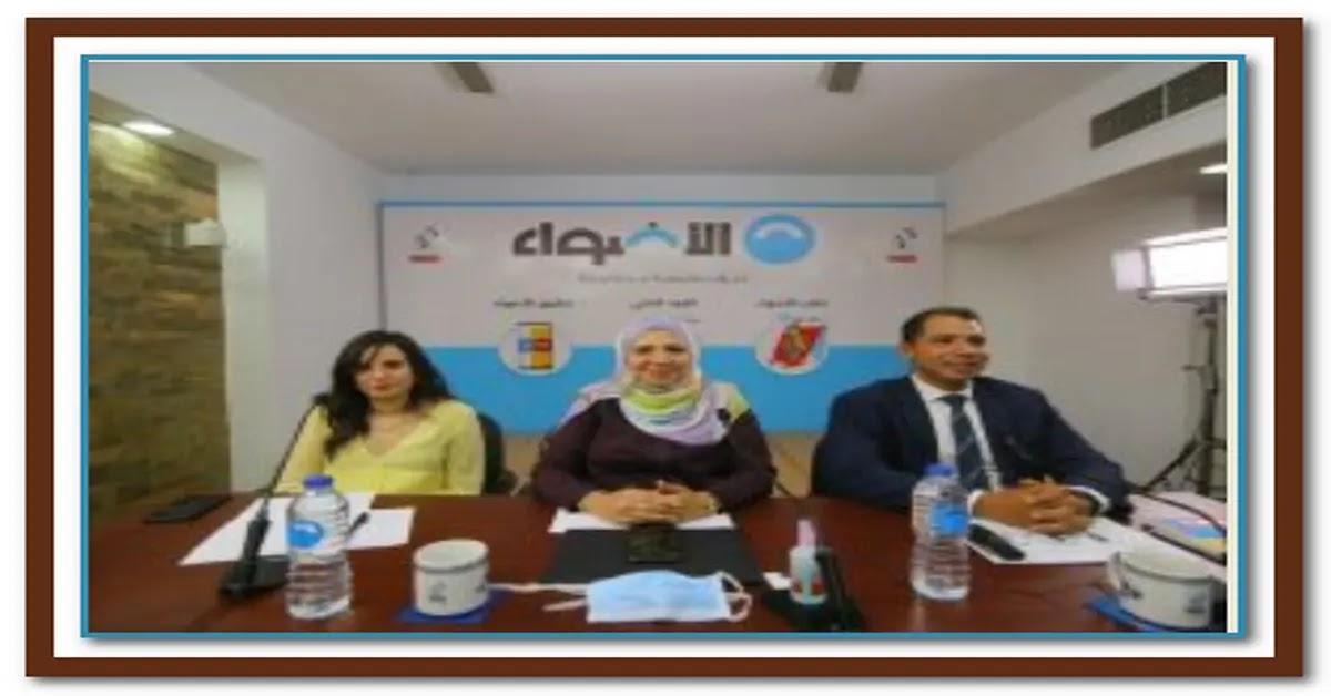 سلسة الاضواء التعليمية تطلق تطبيق الكارت الذكى لاول مرة فى مصر