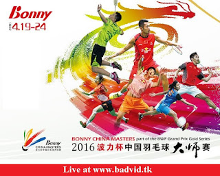 Bonny China Masters 2016 live streaming and videos