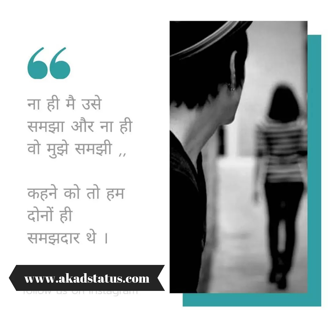 Girlfriend shayari images, Girlfriend k liye love shayari Images, Girlfriend love Images