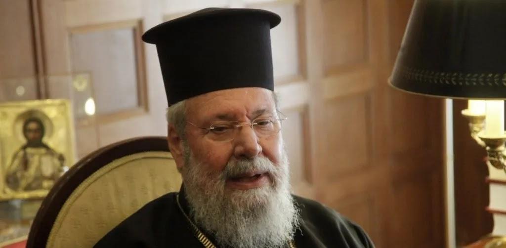 Αρχιεπισκόπος Κύπρου: Αποκοπή μισθών σε ιερείς που καλούν πιστούς να μην εμβολιασθούν