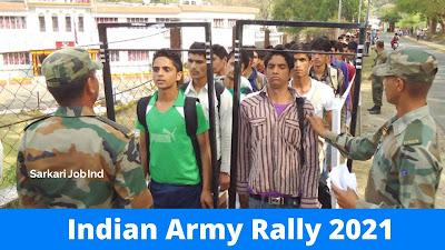 Indian Army Rally Recruitment 2021 Sarkari Job Ind Sarkari Naukri Sarkari Result