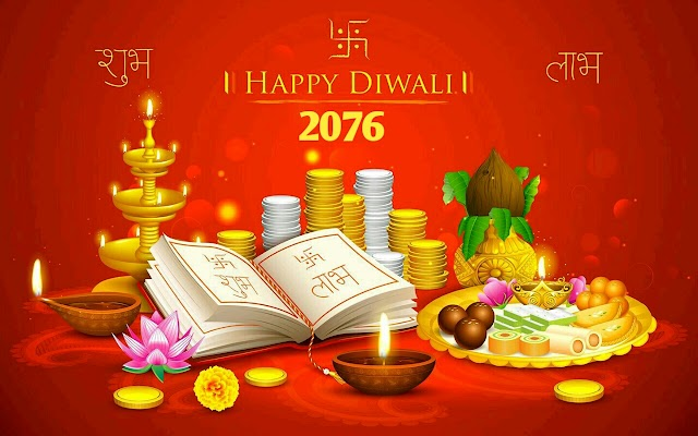 Tihar 2076 - Greetings & Wishes