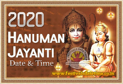 2020 Hanuman Jayanti Date & Time, हनुमान जयन्ती 2020 तारीख व समय