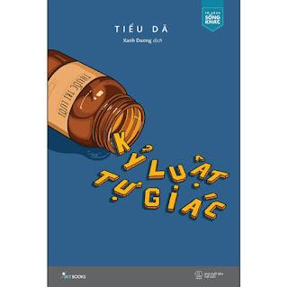 Kỷ Luật Tự Giác ebook PDF-EPUB-AWZ3-PRC-MOBI