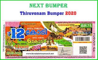 kerala lottery result 20.09.2020 THIRUVONAM Bumper BR 75, KERALA THIRUVONAM BUMPER 2020 BR 75