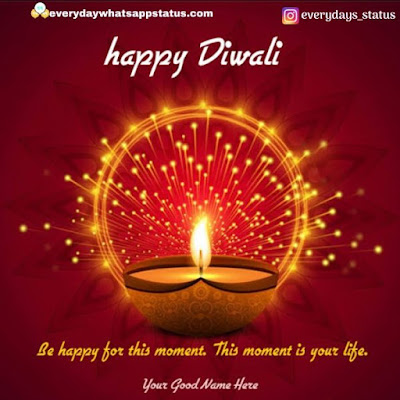 happy diwali quotes | Everyday Whatsapp Status | Unique 120+ Happy Diwali Wishing Images Photos