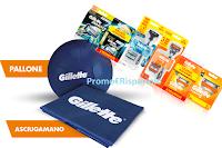 Logo Gillette ti regala il kit sport : pallone e asciugamano come premi sicuri