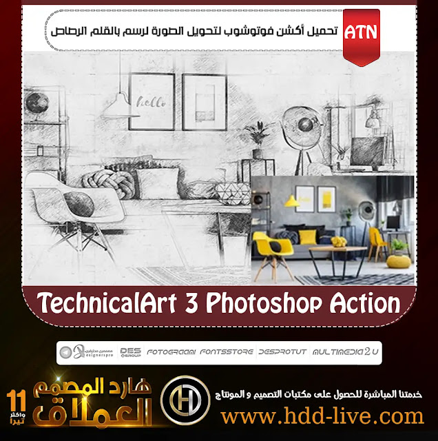 TechnicalArt 3 Photoshop Action