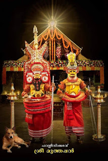 Upcoming Theyyam Events 2021 2
