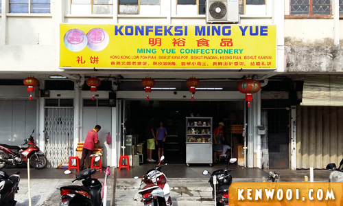 ipoh ming yue confectionery
