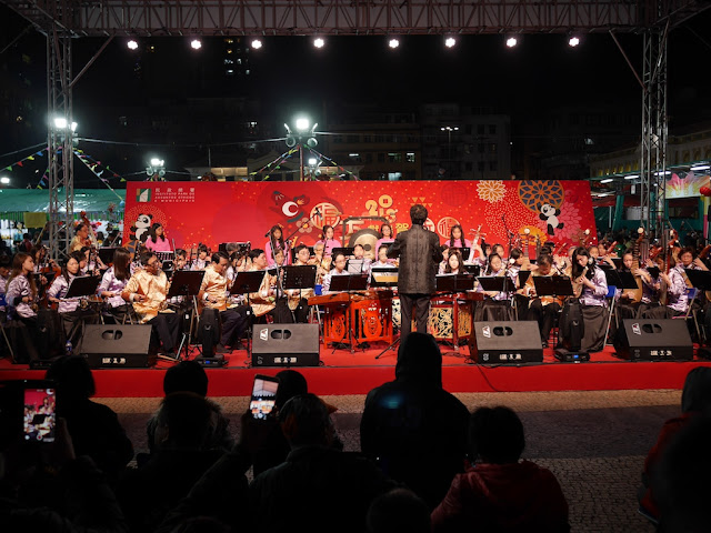 Chinese orchestra performance at Macau Lunar New Year Fair