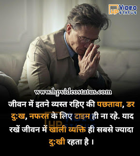 Khushi Status Shayari - Best khushi Quotes - ख़ुशी स्टेटस