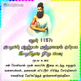 Thirukkural 1157