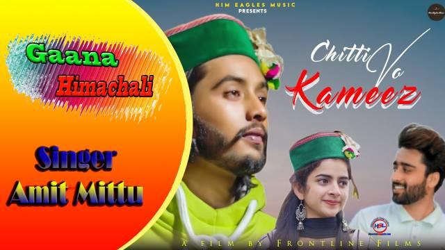 Chitti Vo Kameez mp3 Download - Amit Mittu