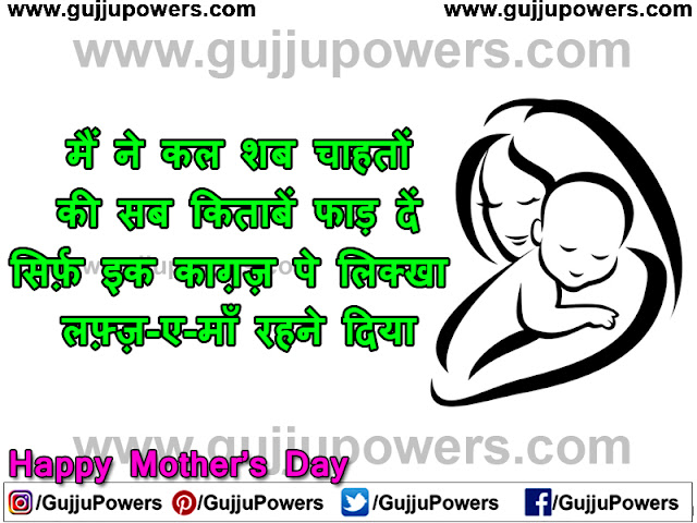 women's day wishes for mom