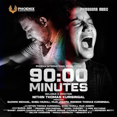 90:00 Minutes Malayalam movie, www.mallurelease.com