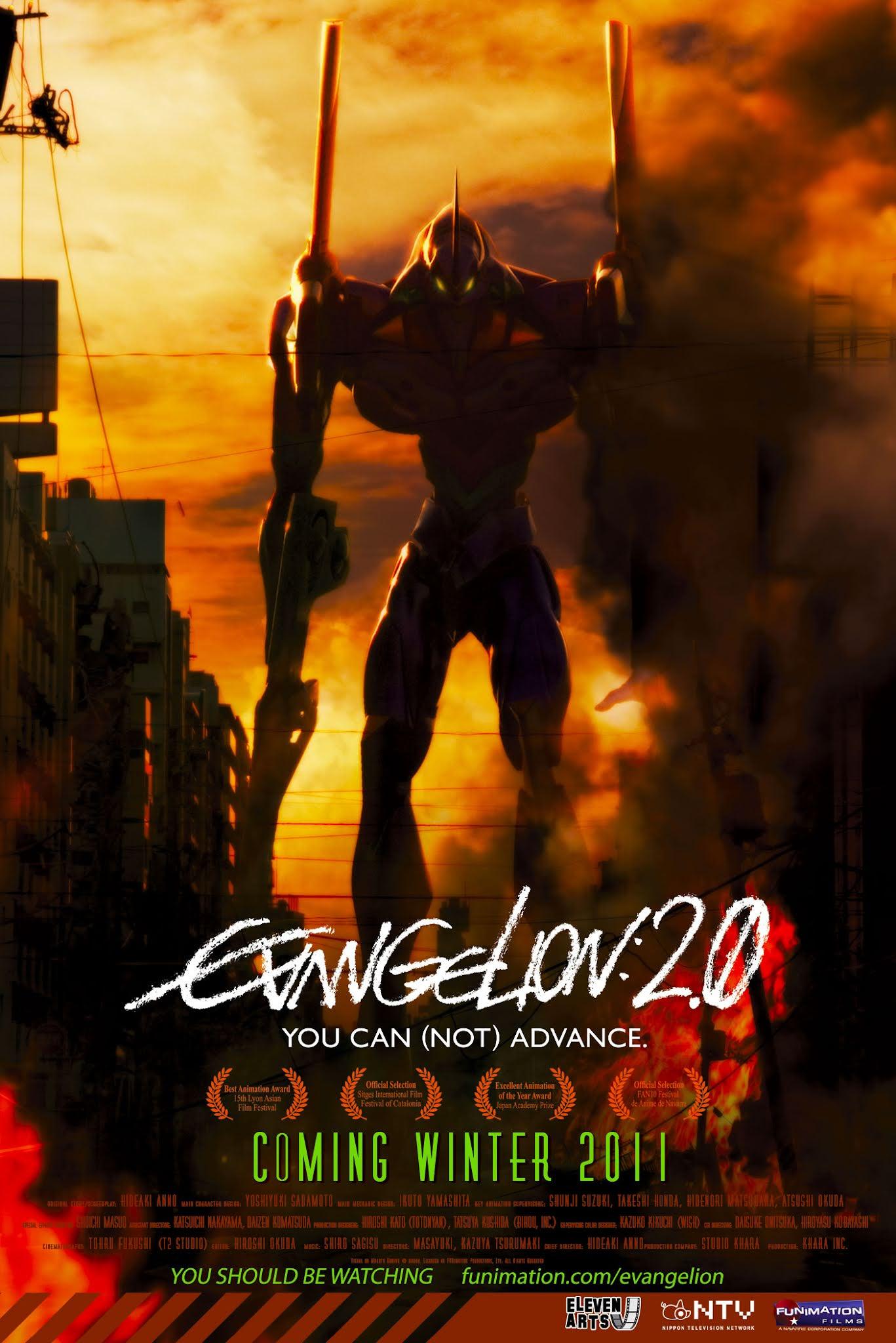 Evangelion: 2.0 2009