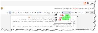 كيفية كتابة مقال متوافق مع محركات البحث
