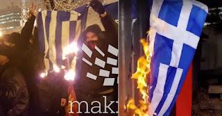 Διαδηλωτές στα Σκόπια έκαψαν την ελληνική σημαία