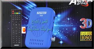 احدث ملف قنوات SENATOR 333 HD