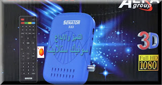 احدث سوفت وير SENATOR 333HD