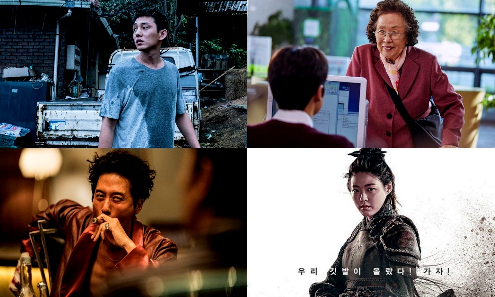 """Here is the Winner of the 55th """"Daejong Film Awards"""""""
