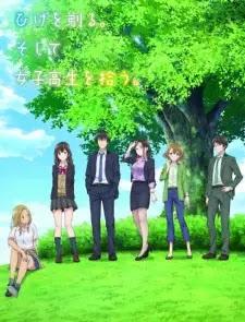 الحلقة 5 من انمي Hige wo Soru. Soshite Joshikousei wo Hirou. مترجم