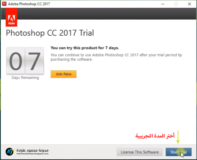 Adobe Photoshop 2017│ والتثبيت والتفعيل